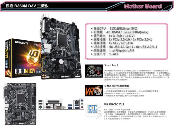 【技嘉平台】I5 六核{幻夢島}GTX1650獨顯效能電腦(I5-9400F/8G/240G SSD/GTX1650)【刷卡分期價】
