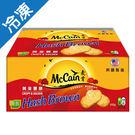 McCain麥肯黃金薯餅635g/包【愛...