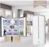 空氣淨化器 冰箱除味器充電活性氧空氣凈化智慧去異味廚房家用清新滅菌除臭器 3C公社