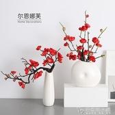 垂枝梅花臘梅仿真花套裝假花客廳家居裝飾品擺件餐桌花束茶幾擺設 安妮塔小鋪