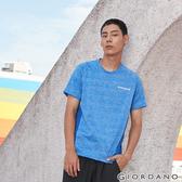 【GIORDANO】男裝運動系列吸濕排汗拼接款短袖T恤-02 花紗寶藍