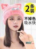 幹髮帽 干?帽女吸水速干日本擦??毛巾可?包?巾干?巾儿童浴帽
