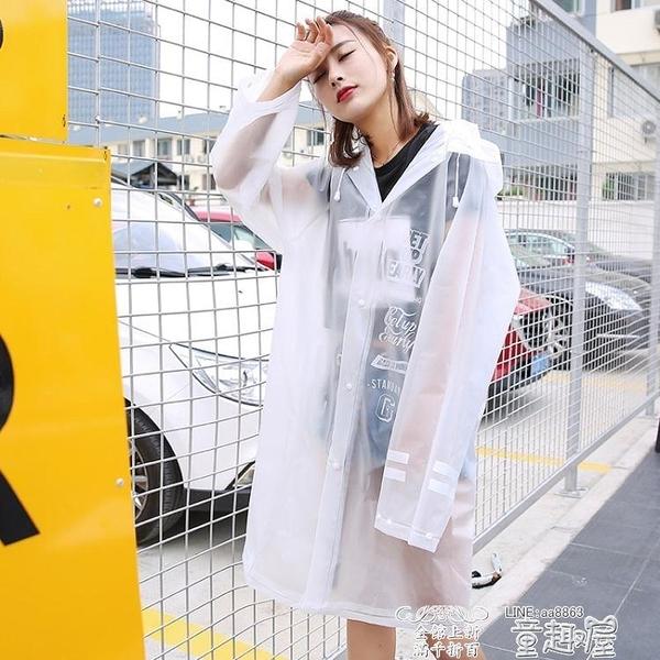 雨衣旅行透明雨衣女成人外套韓國時尚男戶外徒步雨披單人長款防雨便攜 童趣屋  新品