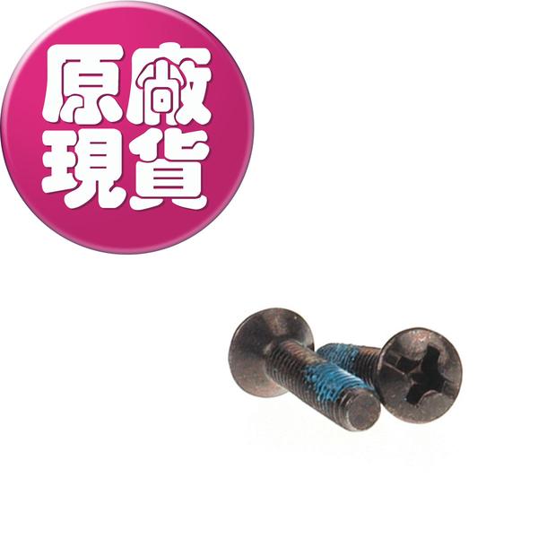 【LG樂金耗材】掃地機器人 側刷螺絲 2入裝