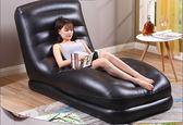 INTEX休閒充氣懶人沙發床創意可折疊皮質小沙發躺椅單人午休椅-Ifashion YTL