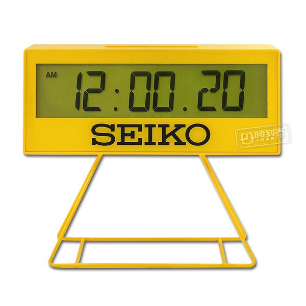 SEIKO 精工 / 城市路跑 日期 計時碼錶 貪睡鬧鈴 可拆座架 長方形鬧鐘 電子鐘 - 黃色 #QHL083Y