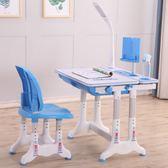 兒童學習桌書桌可升降小孩桌子多功能寫字桌椅組合套裝小學生家用 JD 歡樂聖誕節