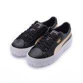 PUMA PLATFORM TRACE VARSITY WNS 復古厚底鞋 黑金 367728-01 女鞋