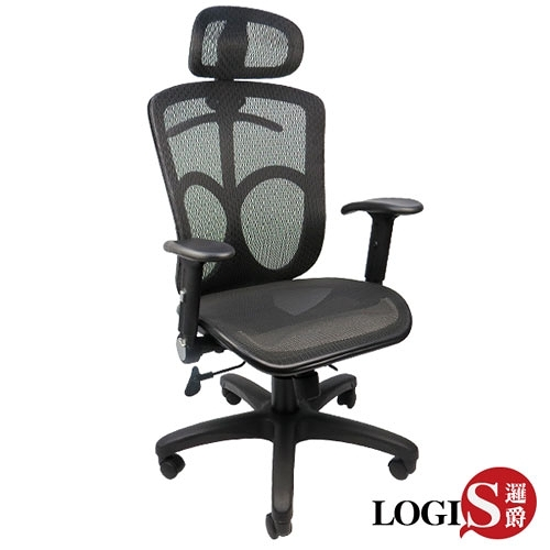 LOGIS邏爵~推薦款!!奈野盾牌護腰壓框式全網辦公椅/電腦椅/工學椅*D810*