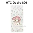 Melody 美樂蒂透明軟殼 [玩偶] HTC Desire 826【三麗鷗正版授權】