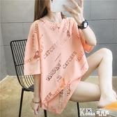 T恤 歐貨大版短袖t恤女2020夏裝新款寬鬆大碼時尚洋氣中長款鏤空上衣