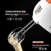打蛋機 電動打蛋器小型手持家用特價烘培打蛋機蛋糕奶油雞蛋打發器 CP5037【野之旅】電壓220V