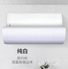 空調擋風板 通用 d坐月子款檔防風罩dan風擋板fang口遮風板 壁掛式 FR10876『男人範』
