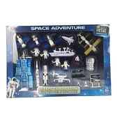兒童航天模型飛機合金20件套裝仿真火箭髮射塔宇航員航空玩具禮物-享家