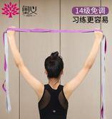瑜伽帶 奧義瑜伽伸展帶拉筋瑜伽繩空中瑜伽開肩帶瑜珈駝背艾揚格瑜伽輔助 霓裳細軟