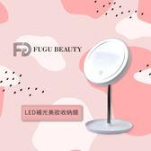 FUGU Beauty LED美妝收納鏡