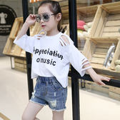中大女童破洞短袖t恤韓國寬鬆全棉字母2018新品夏裝11-12歲13【八五折優惠 最後一天】