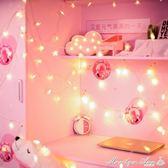 燈串 寢室神器宿舍五彩星星裝飾串燈USB電池燈閃爍燈泡LED婚慶彩燈 瑪麗蓮安