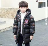 童裝男童棉衣新款冬裝兒童中長版棉服男孩冬季棉襖外套正韓潮  酷男精品館