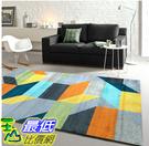 [COSCO代購] W125659 莫爾時尚超現代埃及進口地毯 160x235 公分 - 幾何