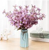 玫瑰插花仿真花 假花裝飾花藝室內絹花套裝客廳樣板房餐桌 BF10898『男神港灣』