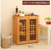 實木小裝碗櫃家用廚房置物經濟型簡易收納櫃多功能菜櫥櫃迷你透氣QM 美芭