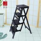 加高免安裝家用多功能折疊梯子加厚實木四步...