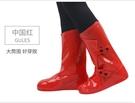 防水鞋套-高筒鞋套防水雨天男女防雨下雨加厚防滑耐磨底兒童學生硅膠雨鞋套 提拉米蘇