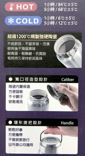 【好市吉居家生活】 KL-S1328 經典陶瓷保溫瓶 750ml 保溫杯 陶瓷杯 保溫瓶