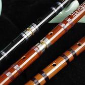 笛鄉演奏笛子樂器 橫笛 初學入門零基礎學生笛 精製長笛兒童竹笛台北日光NMS