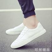 小白鞋2020新款春季男鞋潮鞋韓版潮流板鞋百搭小白鞋子休閒帆布運動白鞋 可然精品