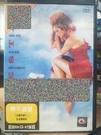 挖寶二手片-0B04-078-正版DVD-電影【情不自禁】-茱蒂佛斯特(直購價)
