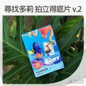 【東京正宗】拍立得 富士 instax mini 海底總動員 2 尋找多莉 (章魚) 第2版 底片 即期底片特價179元