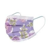 文賀生技醫用口罩 (未滅菌)-三層醫療口罩-花語系列-薰衣紫 30入/盒