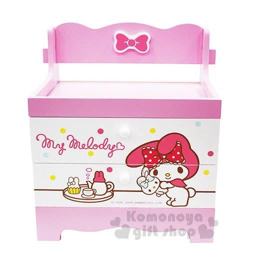 〔小禮堂〕美樂蒂 置物2抽收納提盒《粉白.蝴蝶結.彩色點點.提把.波浪》 4713052-38239