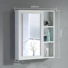 60cm白木紋太空鋁鏡櫃浴室鏡櫃鏡架梳妝...