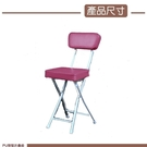 兄弟牌丹寧PU厚墊有背折疊椅(桃紅色)~PU加厚座墊設計,促銷價4 張/箱