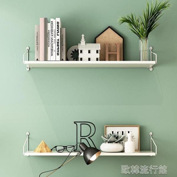 墻上置物架免打孔置物板廚房層板壁掛式架子墻面墻壁書架一字隔板 新年禮物