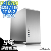 【五年保固】iStyle 3D繪圖專業工作站 i7-10700/32G/1T M.2+1TB/P4000 8G/W10P/五年保固