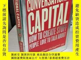 二手書博民逛書店Conversational罕見Capital: How To
