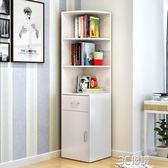 簡易書架落地置物架簡約現代書櫃多功能組裝儲物櫃客廳轉角三角櫃 HM 3C優購