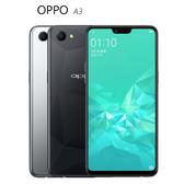 OPPO A3 (CPH1837) 6.2吋全螢幕手機~送玻璃貼+保護套+10000mAh移動電源