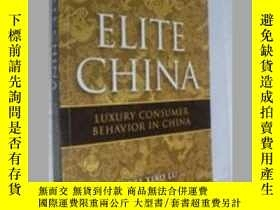 二手書博民逛書店Elite罕見China: Luxury Consumer Be