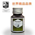 德國 Rohrer & Klingner 鋼筆墨水 50ml - 黃金綠 RK530 / 瓶