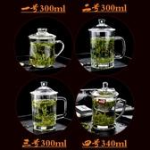 無鉛耐熱玻璃杯帶蓋加厚泡茶水杯帶把茶杯家用辦公杯子可定制LOGO 快速出貨