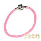 今生金飾   粉紅皮手鍊...