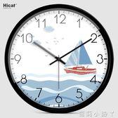 掛鐘HICAT創意卡通燈塔帆船時尚客廳兒童房可愛個性靜音石英鐘表 NMS蘿莉小腳丫