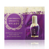 【Miss.Sugar】韓國 MISSHA 美思 韓方 超拱辰擰安保養精華油滋養油 小樣