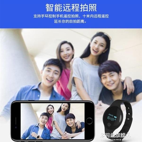 手錶-潮流新概念智慧手錶電子錶男女學生運動多功能計步韓版簡約觸屏錶 多麗絲