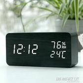 創意多功能靜音鬧鐘充電學生床頭時鐘ins現代簡約智慧電子鐘數字igo 時尚教主